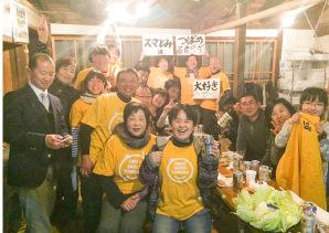 群馬県富岡市 まちづくりグループ「スマイルとみおか」のみなさん