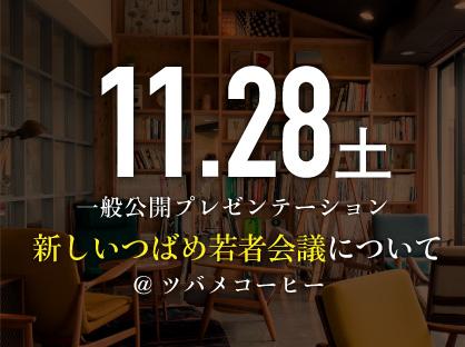 151010_イベントバナー