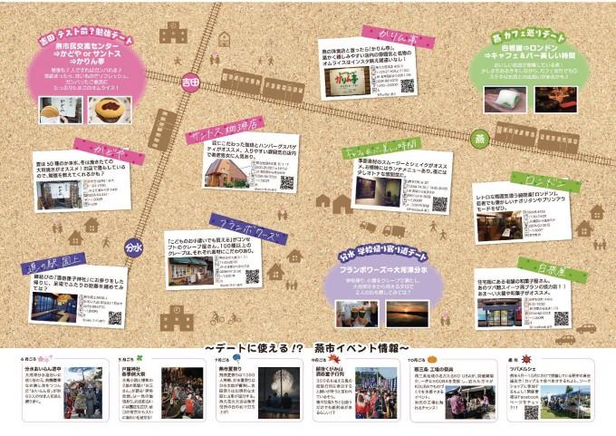 map内側.pdf