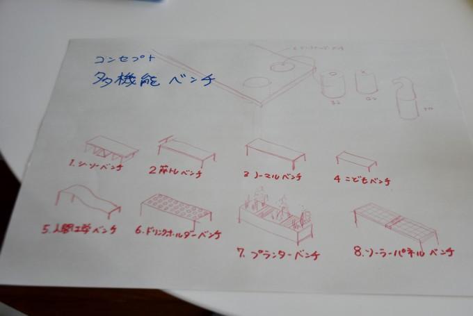 DSC_0062+(2)