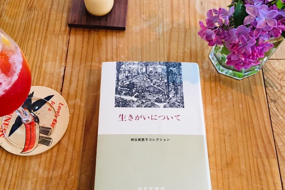 tsubame_bookbar10
