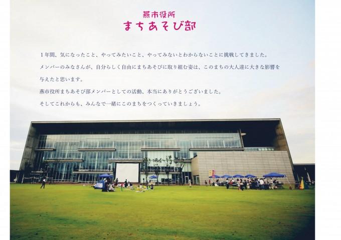 5_卒アル【B5サイズ】-02