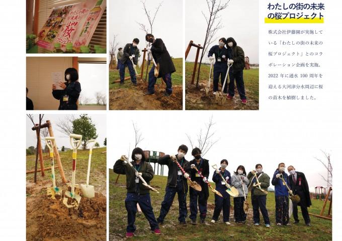 5_卒アル【B5サイズ】-09
