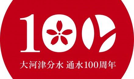 04-2_和文A(赤丸・白抜き)